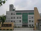 上海市枫泾小学