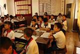 广州市西关培正小学