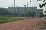 廊坊香河第二中学