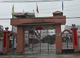汕头市潮阳区大坑初级中学(大亨中学)