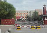 乌苏市第五小学