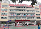蒙城第二中学